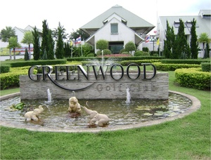 Greenwood Golf Club Logo