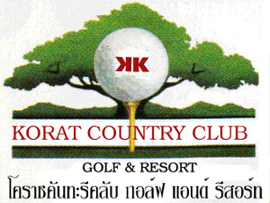 Korat Country Club Golf and Resort Logo