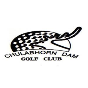 Chulabhorn Dam Golf Course Logo