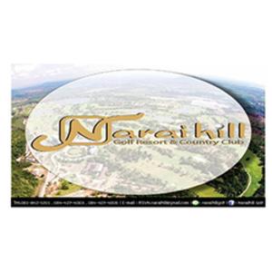 Narai Hill Golf and Country Club Logo