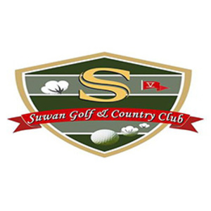 Suwan Golf and Country Club Logo