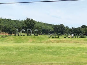 ACDC Golf Course Logo